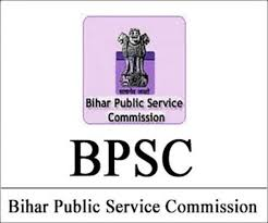 BPSC Results 2019 - 2020 BPSC PT Results 2018 – Merit, Interview