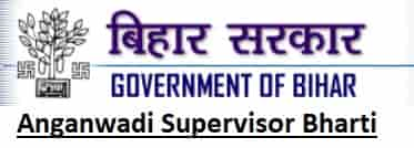 ICDS Bihar Recruitment 2019 | Apply For 3034 Lady Supervisor
