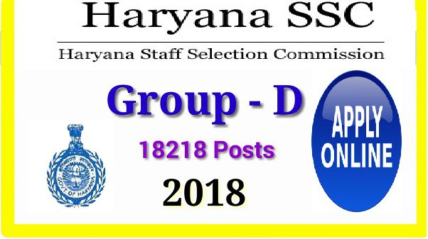 haryana-ssc-group-d