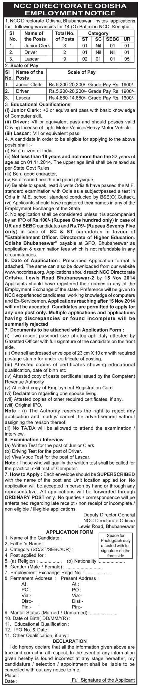 Online Application Form For Driving Licence Odisha on