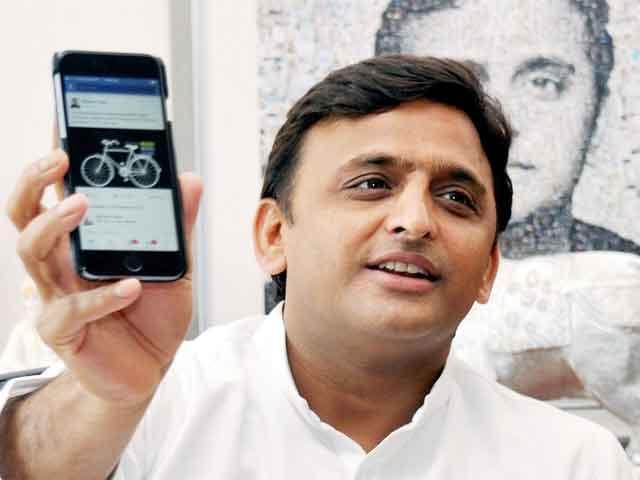 Samajwadi Free Smartphone Yojna