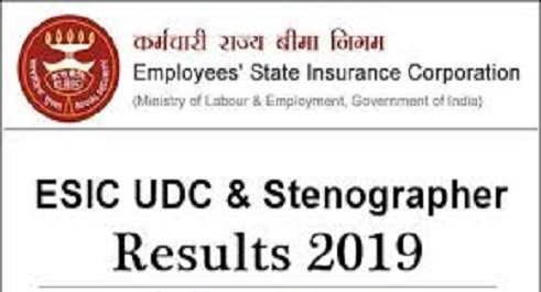 ESIC SSO Result 2019 , Upper Division Clerk Result 2019 - 2020