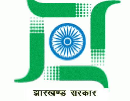 JPSC-logo Online Form Filling Job For Freshers on
