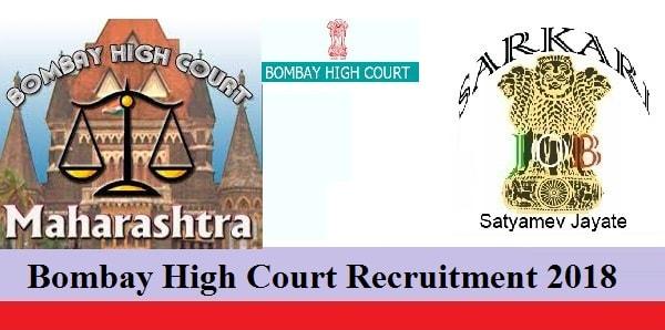 Bombay High Court Recruitment 2019 - 2020 Apply Online 182 Clerk