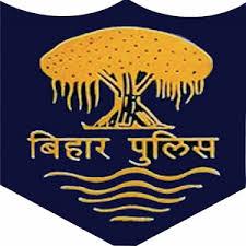 Image result for bihar police