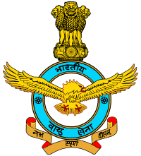 Indian Air Force Recruitment Rally 2020 - 2021 Post of Airmen Groups X & Y
