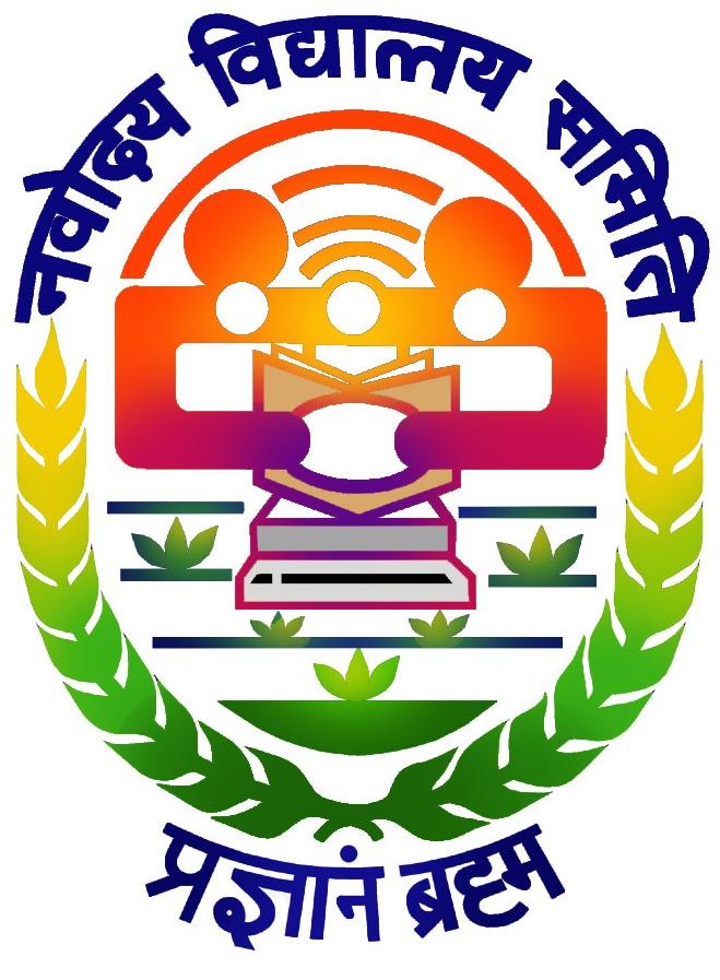1.navodaya-logo-COLOUR-FINAL Job Form Bihar on