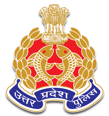 UP_Police_Logo Online Application Form Territorial Army on lieutenant colonel indian, honour cross baltic,