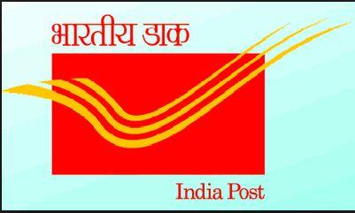 Odisha Postal Circle Recruitment 2019 - 2020 Apply for Postman, Mail