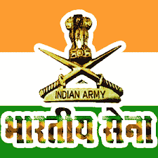 download Online Application Form Indian Army on for acceptance, for bangladesh, migration process, south african, form online, forms for joining british, for british, samples medical, ice sheet, rotc printable,