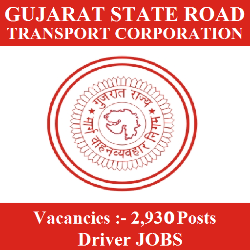 GSRTC Recruitment 2019 - 2020 - 1236 Apply for Conductor, Driver
