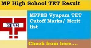MP High School TET Result 2019 | Check Your Merit List