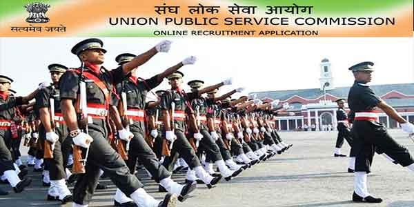 CDS Recruitment 2020 – 2021 | Application form Apply Online